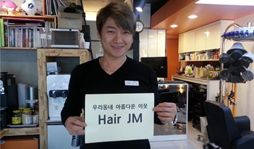 Hair-J.M