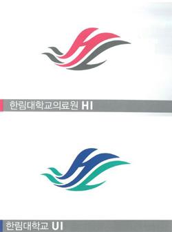 설립자 故 일송 윤덕선 박사 사진